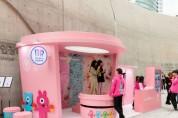 [크기변환][이미지 2] 배스킨라빈스, '서울패션위크'에서 '지오반노니 팝업 부스' 운영 화제.jpg