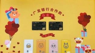 [크기변환][이미지 2] 광발은행 카카오프렌즈 카드 이미지.jpg