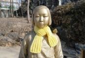강서구 마곡에 '평화의 소녀상'