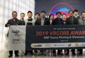 한국 VR·AR 개발사, 중국 진출 '포문'