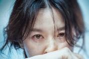 [크기변환]1120(우리종합금융, 영화 나를 찾아줘 위비크라우드펀딩 성공).jpg