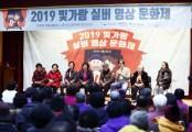 실버세대 문화향유, '실버문화방송콘텐츠' 주목