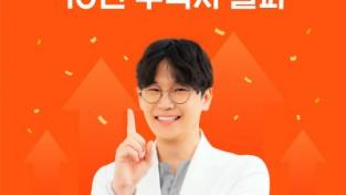 [크기변환]Image_Gangnamunni TV.jpg