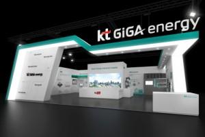 KT, 5G인프라 기반 '스마트에너지 산업단지' 공개