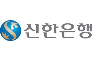 신한은행, 디지털 영상광고 공모전