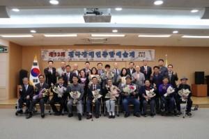 전국장애인종합예술제 보건복지부장관상에 서예 박근서씨 수상