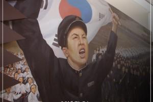 서경덕, 광주학생독립운동 90주년 카드뉴스 배포