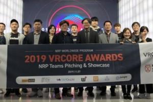 한국 VR·AR 개발사, 중국 진출 \'포문\'