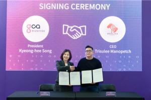 한국 게임 콘텐츠, 태국으로 간다