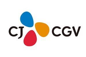 CJ CGV, 중국·동남아 자회사 연계 외부 투자 유치