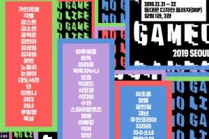 국내 최초 게임 크리에이터 축제의 장 열린다
