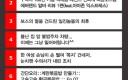 강력했다 한국 크리에이터들의 힘