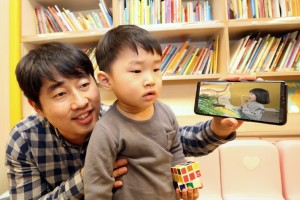 LG유플러스, 어린이 특화 AR교육 서비스 'U+아이들생생도서관'