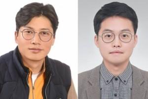 용기있는 시만 김진운-하경민씨 'LG 의인상'