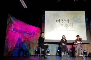 신한카드, '여명의 눈동자' 예매 할인행사