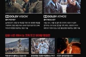 K콘텐츠 최초 4K HDR 구현 \'킹덤\' 시즌2 명장면 6가지