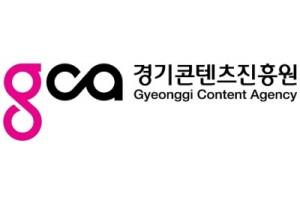 해외진출 법률상담-번역지원 참가기업 모집